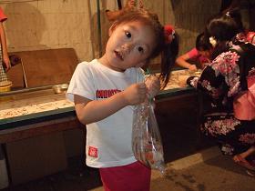 2歳のときに惨敗に終った金魚すくいも3歳になって見事Get.JPG