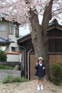 長男 小学校入学