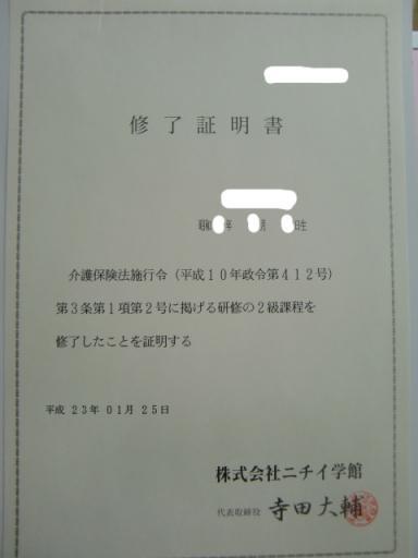 CIMG4754.JPG