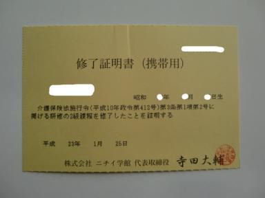 CIMG4753.JPG