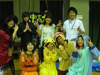2008halloween2