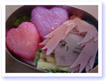 サクラのバレンタイン