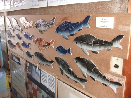 魚のタイル