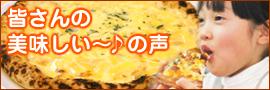 ピザ美味しい