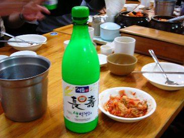 韓国慰安旅行 072.JPG