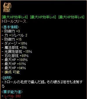 2012-01-07 01:40:16