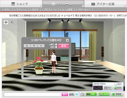ブログ挿入画像2.JPG