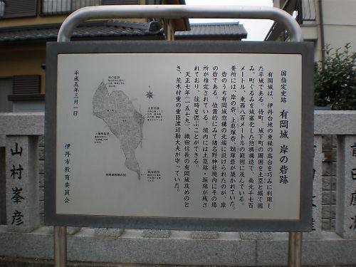 20110403Asa003s