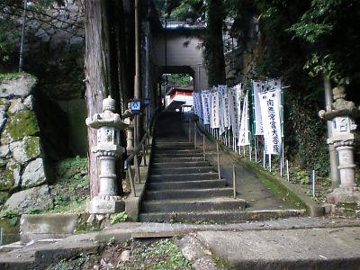 20100717Takayama015s