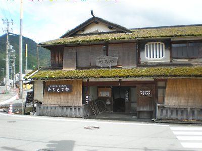 20101010Miyama001s
