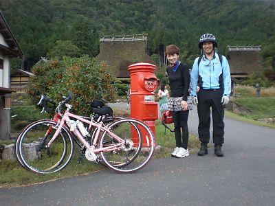 20101010Miyama005s