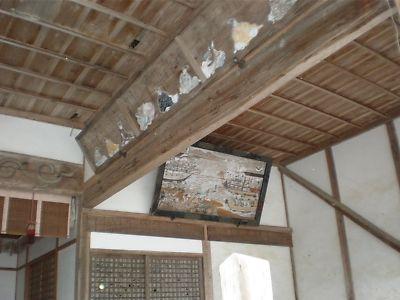 200901Takamefu013s