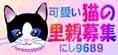 にしさんブログ