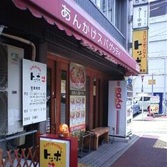 Topo_shop