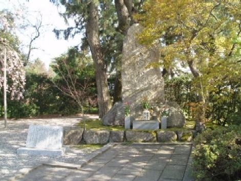 四高桜石碑