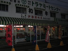 rakuIMG_7001.jpg