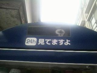 2010052912580000.jpg