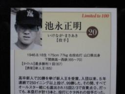 【西武】歴代監督を成績と一緒に徹底解説 ...
