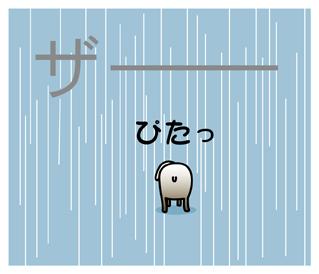 ななちゃん4.jpg