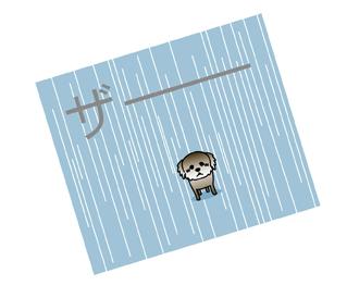 ななちゃん10.jpg