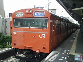 大阪環状線 (1).JPG