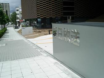 ABC新 (6).JPG