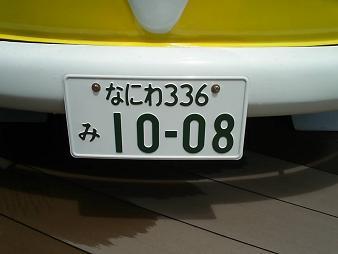 ワゴン (1).JPG