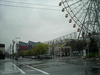 海遊館.JPG