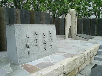 ほたるまち石碑 (3).JPG
