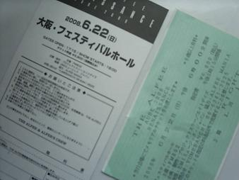 06/22 フェス メモチケ.JPG