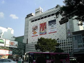 渋谷東急東横店 壁.JPG