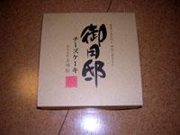 200809gashuku029.jpg