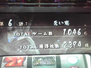 鬼武者2394