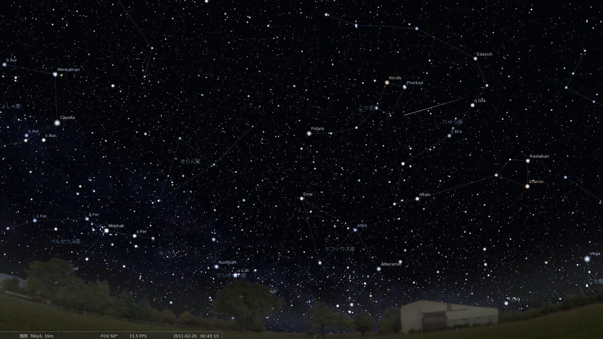 Stellarium星空