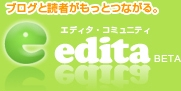 http://community.edita.jp/