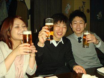 idozen2.jpg