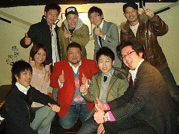 idozen4.jpg