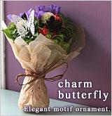 マグネット付きちょうちょのオーナメント charm butterfly(チャームバタフライ)