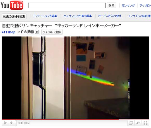 rainbowmaker005