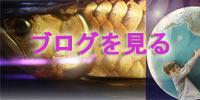 蠎鈴聞縺ョ驛ィ螻輝lus+繧「繧、繝峨�シ繝ォ