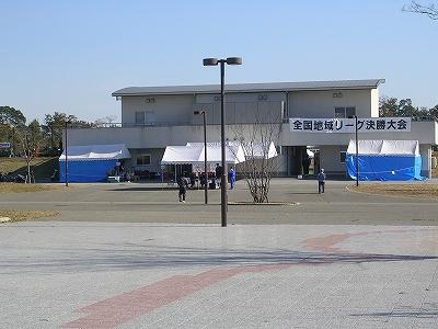 大分スポーツ公園サッカー場