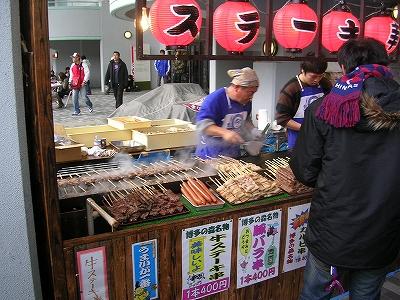 博多の森球技場 名物串焼き