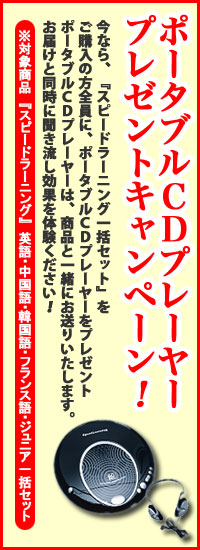 cd_player_present.jpg