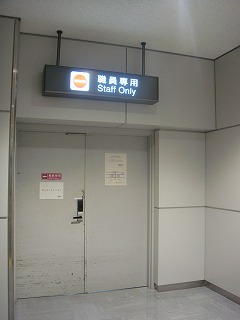 第1ターミナル到着経路 国際線     成田国際空港公 …