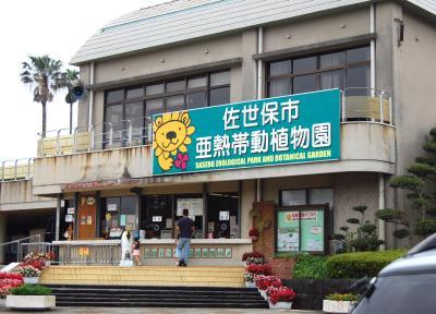 長崎のおいしいもの-じげもん-グルメ情報サイト