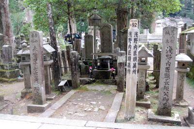 赤穂浪士と浅野内匠頭の墓