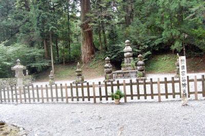 豊臣家の墓所
