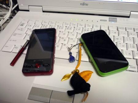 2台の携帯