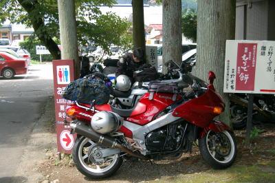 熊野本宮大社に駐車中