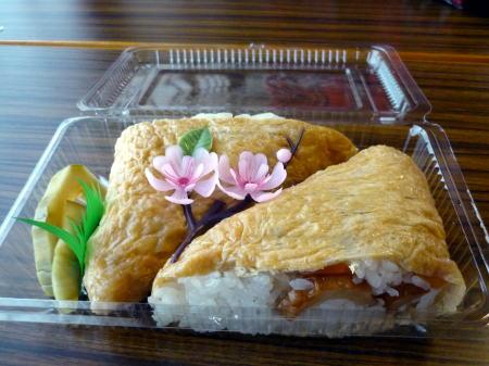 山菜いなり寿司